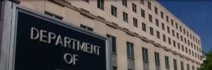 """""""Искоренение системной коррупции"""": в США озвучили свои ожидания от Украины"""