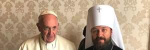 РПЦ пожаловалась Папе Римскому на Константинополь