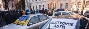 """Верховний суд дозволив користуватись нерозмитненим авто на """"євробляхах"""""""