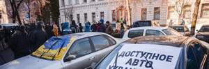 """Верховный суд разрешил пользоваться нерастаможенным авто на """"евробляхах"""""""