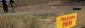 На Луганщині підірвались мирні жителі, тіла 4 день не можуть забрати з мінного поля