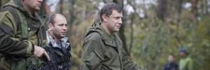 Ликвидация Захарченко: появились новые резонансные детали