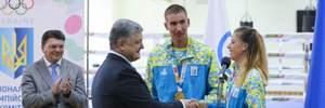 Порошенко поздравил украинский призеров юношеских Олимпийских игр-2018: фото и видео