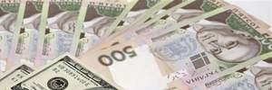Курс валют на 14 ноября: доллар и евро немного прибавляют в цене