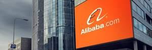 Alibaba встановив рекорд під час розпродажу на День холостяка