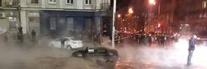Центр Киева тонет в кипятке: фото и видео
