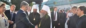 Порошенко отреагировал на отказ Московского патриархата во встрече