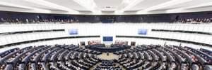 """Европарламент отреагировал на """"выборы"""" в оккупированном Донбассе"""