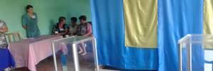 В Украине попытаются провести президентские праймериз: что это такое