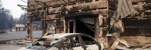 Жахлива пожежа у Каліфорнії: люди повертаються у свої знищені вогнем домівки