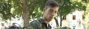 В Польше нашли повешенным защитника Украины в войне на Донбассе