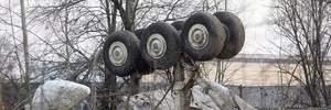 Смоленська катастрофа: Польща вимагає повернути літак
