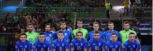 Сборная Украины сыграет два товарищеских матча с сильнейшей командой Европы