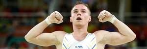 Олег Верняєв отримав травму на турнірі у Швейцарії: відео