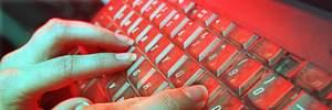 Украинское министерство атаковали хакеры