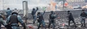 ГПУ підтвердила інформацію про арешт снайпера, підозрюваного у вбивствах на Майдані
