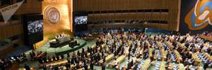 ООН схвалила нову резолюцію щодо Криму