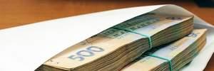 Скільки українців заробляють більше 15 тисяч гривень на місяць