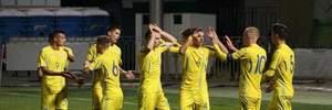 Молодежная сборная Украины сенсационно потеряла победу над Грузией
