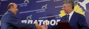 Политсила Рабиновича и Бойко определилась с единым кандидатом в президенты