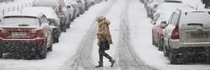 Украину ожидает резкое ухудшение погоды: синоптик назвала дату