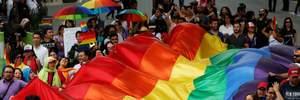 У Шотландії вперше у світі викладатимуть уроки прав ЛГБТ у школах