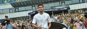 Яремчук может сыграть в товарищеском матче против Турции