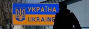 Сколько денег пересылают домой украинские заробитчане