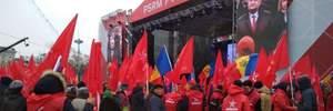 За продуктовые наборы и без НАТО: социалисты Додона провели марш в Кишиневе, есть фото