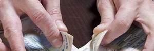 Пограбування інкасаторів під Києвом: викрадена сума вдвічі більша