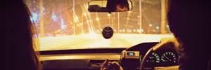 Як безпілотні авто можуть покращити сексуальне життя