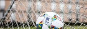 Португалия – Польша: где смотреть онлайн матч Лиги наций