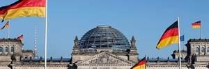 Германия прекращает экспортировать оружие в Саудовскую Аравию