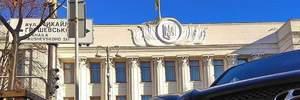 """В Киеве под Радой """"евробляхеры"""" устроили акцию"""