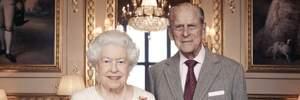 71 рік разом:  чому Єлизавета II не святкує дату з чоловіком Філіпом