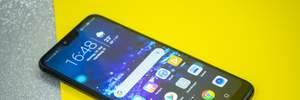 Визначили смартфон, який найактивніше купували в жовтні