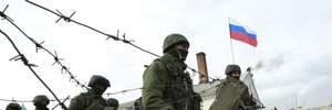 Amazon продает товары с символикой боевиков: появилась реакция Украины
