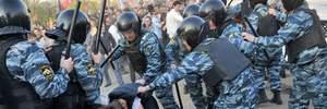 У Росії закупили сучасних спецзасобів майже на мільйон євро, щоб розганяти протести