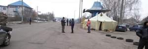 """Цього разу не """"євробляхери"""": на Черкащині блокують дорогу на Київ"""