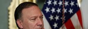США поздравили нового президента Интерпола