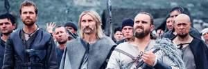 """""""Захар Беркут"""": в сети появился официальный трейлер фильма с участием голливудских актеров"""