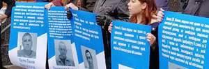В Киеве под посольством ЕС люди вышли на митинг с требованием освободить узников Кремля