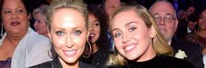 Майли Сайрус шокировала неожиданным заявлением об отдыхе с мамой: скандальные детали