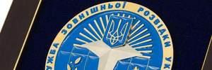 Через дії зовнішня розвідка України припиняє співпрацю з СНД