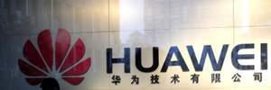 Канадський суд відпустив під заставу фінансового директора Huawei