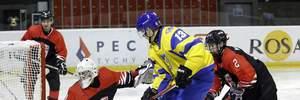 Сборная Украины по хоккею одержала первую победу на чемпионате мира: видео