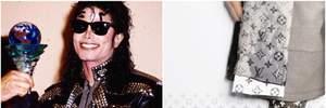 Майкл Джексон гордився б: Louis Vuitton присвятив наступну колекцію культовому виконавцю