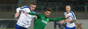 Динамо – Яблонець: онлайн поєдинку Ліги Європи