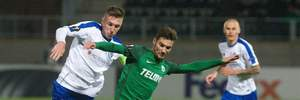Динамо – Яблонец: онлайн поединка Лиги Европы