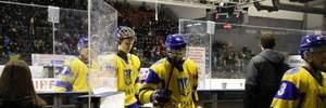 Сборная Украины по хоккею победила итальянцев